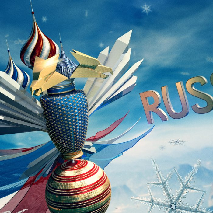 ESPN: World Cup 2014